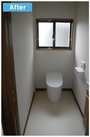 門久様邸トイレ2